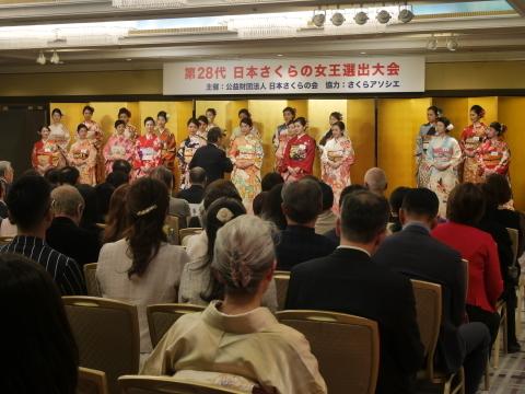 第28代日本さくらの女王選出大会に出席2・8_c0014967_09011086.jpg