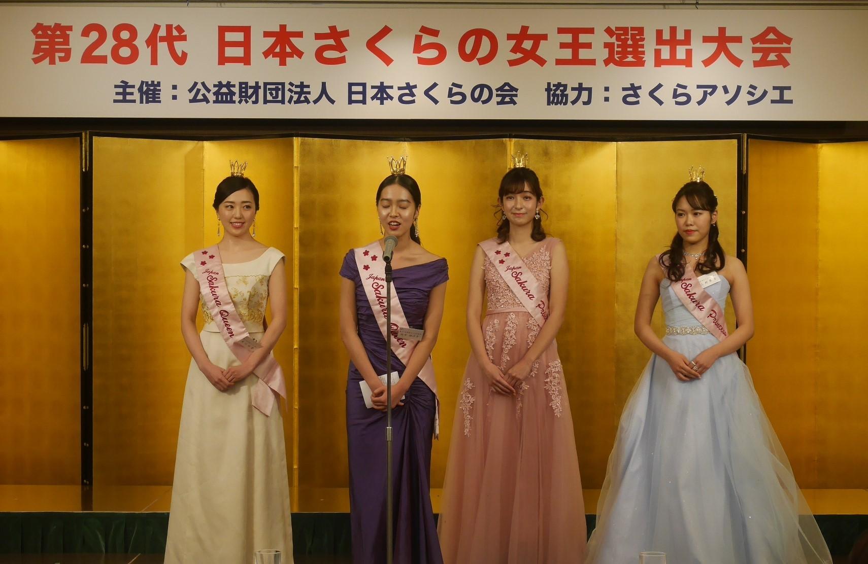 第28代日本さくらの女王選出大会に出席2・8_c0014967_09022551.jpg