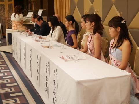 第28代日本さくらの女王選出大会に出席2・8_c0014967_09024063.jpg
