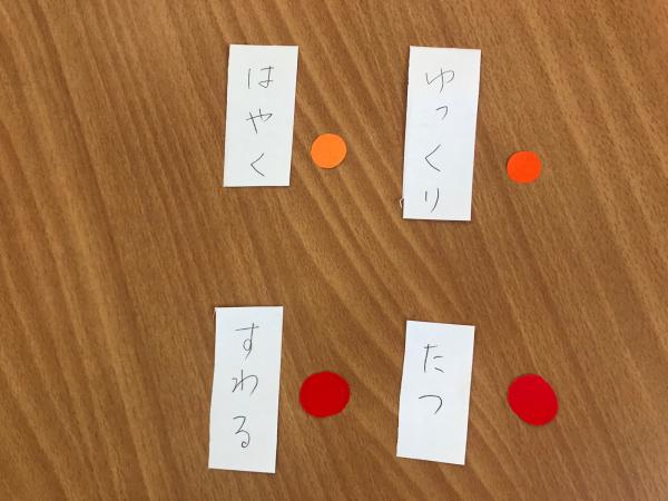 モンテッソーリクラス〜年長さん〜_a0318871_09194043.jpg
