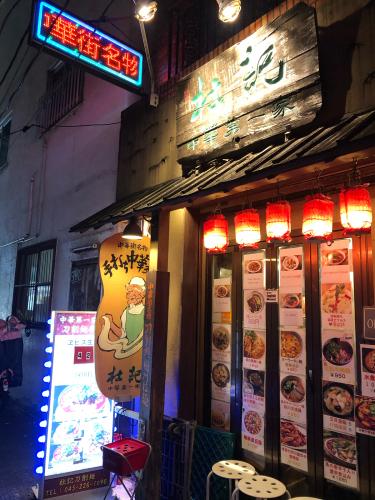 神奈川インターナショナルドッグショー_c0120375_22550503.jpg