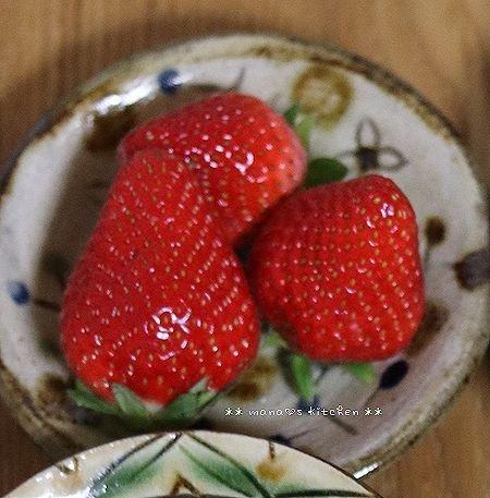 フレッシュトマトでチキンソテーと初いちご(๑^o^๑)♪_c0139375_16254166.jpg
