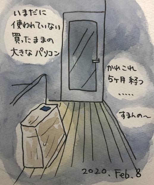 孤独なコンピュータ_f0072976_13150755.jpeg