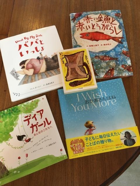 高橋久美子さんの本たち_b0183681_14155856.jpeg