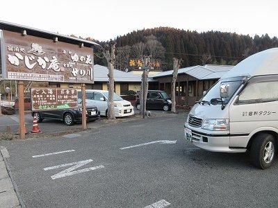 政務活動(行政調査)大分県に_f0019487_16121715.jpg