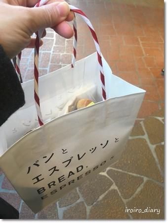 パンとエスプレッソと自由形♪_e0206490_17011107.jpg