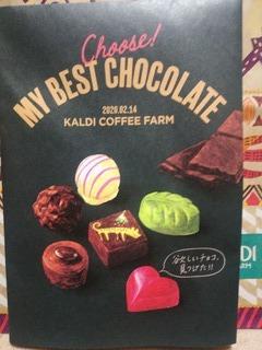 食べやすいチョコレート☆ル・シュヴァリエ トリュフ ダムブランシュ「KALDI COFFEE FARM」_f0391490_00520493.jpg