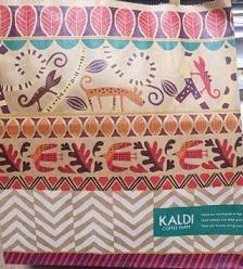 食べやすいチョコレート☆ル・シュヴァリエ トリュフ ダムブランシュ「KALDI COFFEE FARM」_f0391490_00521678.jpg