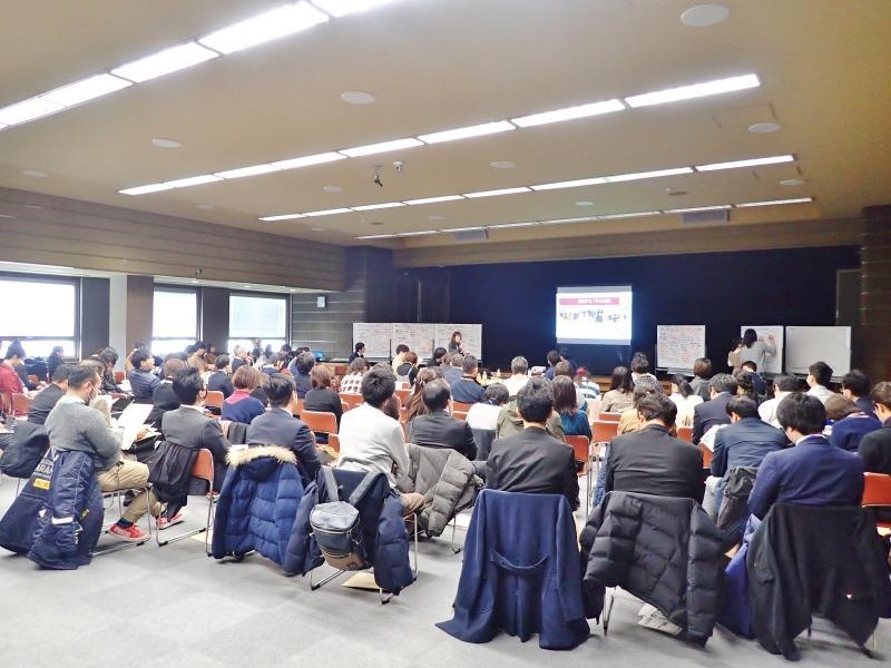 「地域づくり支援者サミット」が県庁で開かれました_c0336902_20505820.jpg