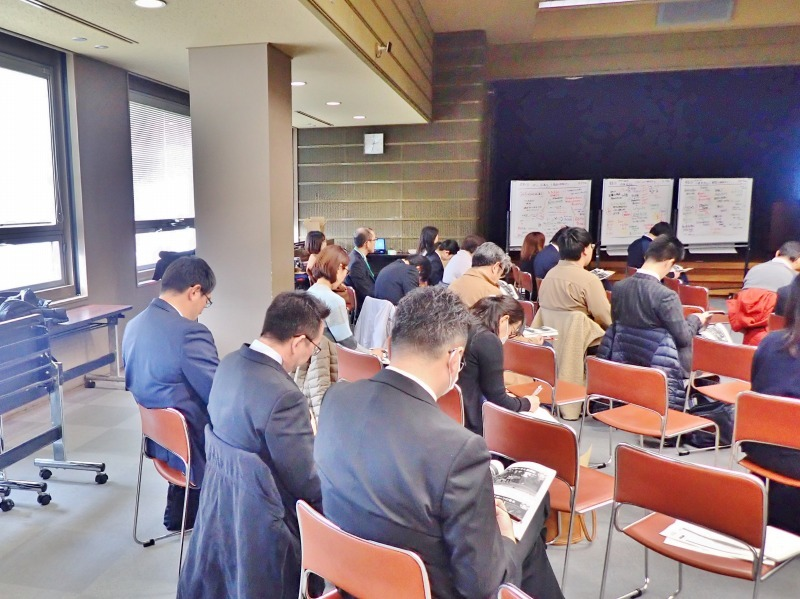 「地域づくり支援者サミット」が県庁で開かれました_c0336902_20510220.jpg