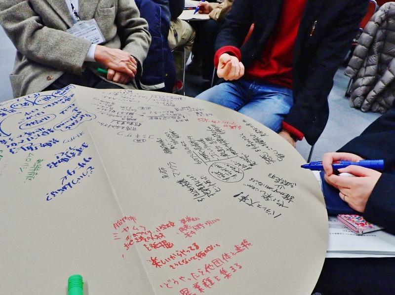 「地域づくり支援者サミット」が県庁で開かれました_c0336902_20511300.jpg