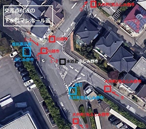「恋する小惑星」舞台探訪003-1 第3話登場の川越市飛出し地へ、マンホール蓋にも注目して_e0304702_08092256.jpg