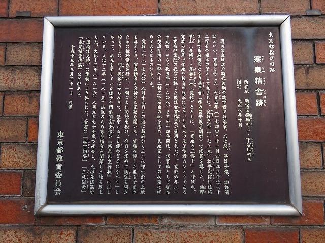 神楽坂③(新江戸百景めぐり59-3)_c0187004_18081207.jpg
