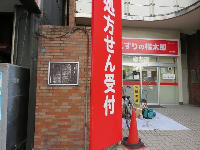 神楽坂③(新江戸百景めぐり59-3)_c0187004_18081261.jpg
