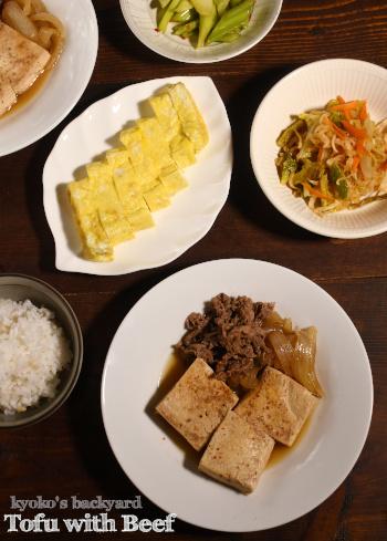 肉豆腐が主役の和風な食卓_b0253205_11332165.jpg