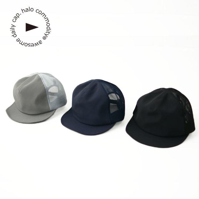halo.commodity [ハロ コモディティ] Rhim cap[HL-1001] リム キャップ ベースボールキャップ・ BBcap MEN\'S / LADY\'S _f0051306_16392012.jpg