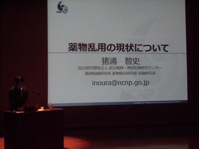 日本全国で薬物使用者は200万人! 「令和元年度 富士市暴力追放・薬物乱用防止市民大会」_f0141310_07315491.jpg