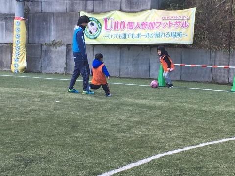 ゆるUNO 2/9(日) at UNOフットボールファーム_a0059812_18534954.jpg