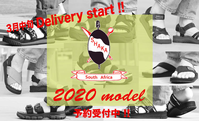 ★SHAKA 2020モデル予約スタート!★_e0084716_15190850.jpg