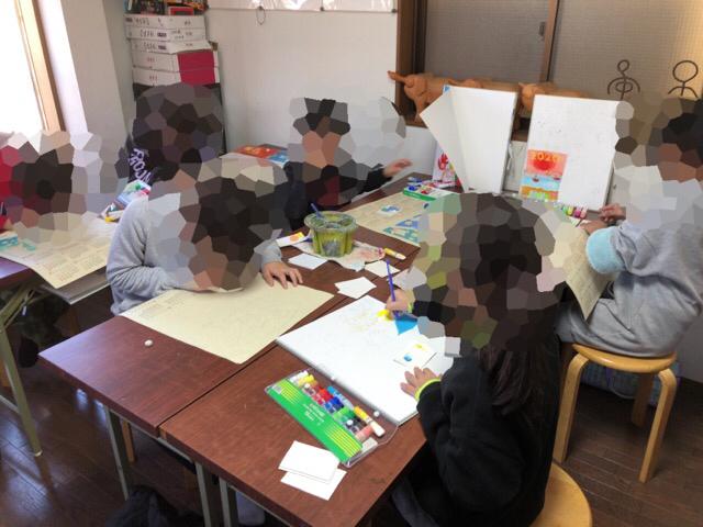 稲沢教室、児童コース、土曜日の様子。_f0373324_18560035.jpg