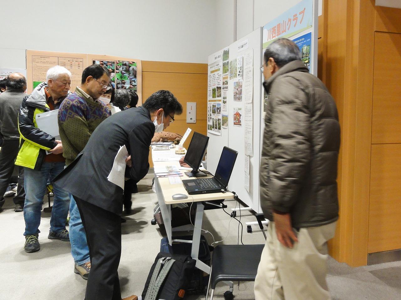 2020年2月9日 臨時(川西市主催「生物多様性ふるさと川西戦略シンポジウム」パネル展示に参加_d0024426_17521695.jpg