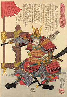 麒麟がくる 第4話「尾張潜入指令」 ~小豆坂の戦い~_e0158128_19571171.jpg