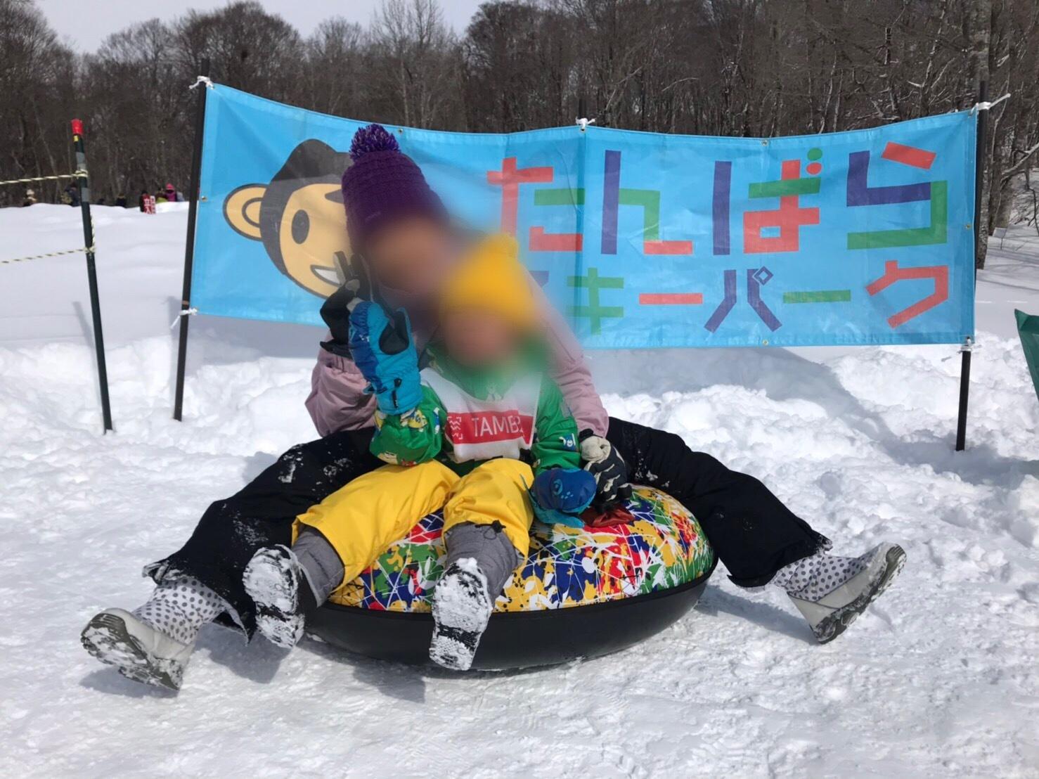 ❄️雪遊び❄️_e0341328_16325873.jpeg