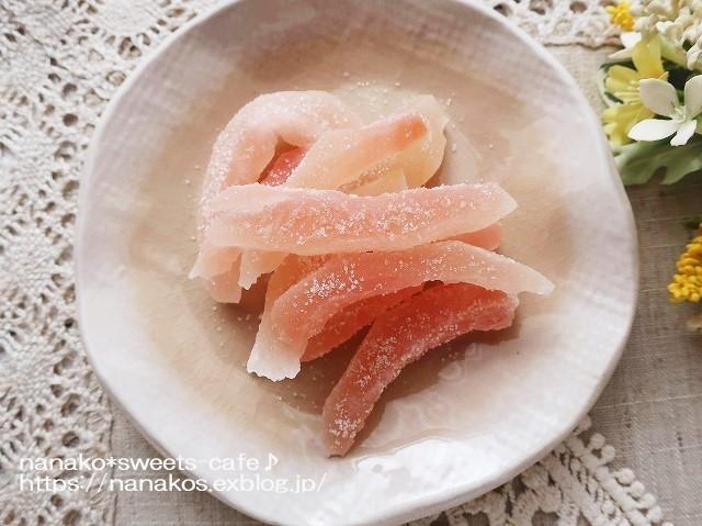 晩白柚のピール_d0147030_21022143.jpg
