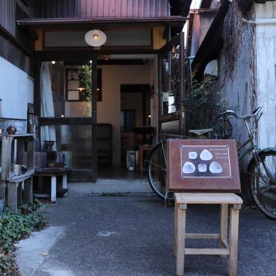 2/10 「ホソカワカオリ 豆皿とお皿展」開催中です。_f0325437_14401779.jpg