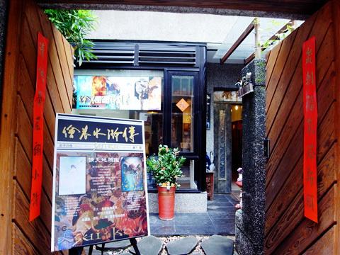 台湾訪問録!(1)_b0145843_18151503.jpg