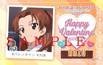 大洗まいわい市場 転輪焼コーナーにてバレンタイン限定メニューを販売致します!_a0283448_13142080.jpeg