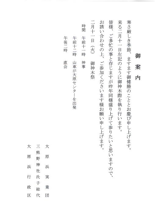 2/11は_a0087750_10275998.jpg
