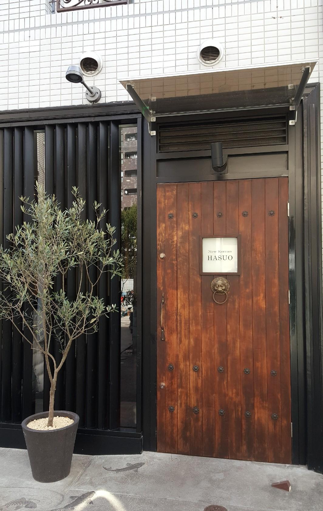 広尾 オシャレなお店で韓国料理_a0187658_07092651.jpg