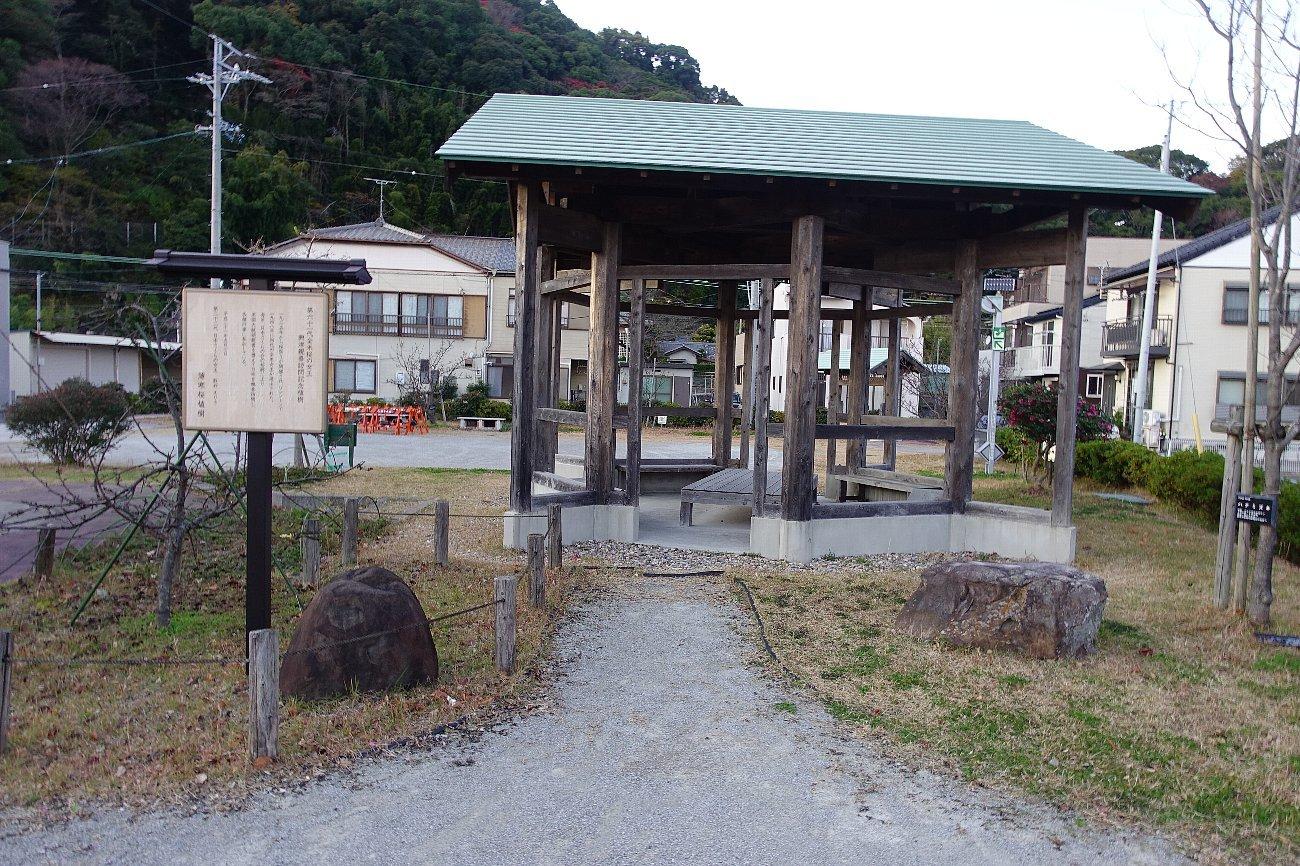 興津宿を歩く_c0112559_08372267.jpg