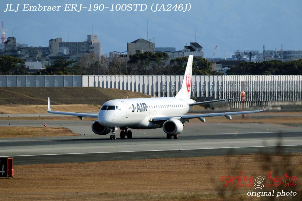 '20年 伊丹空港レポート・・・JLJ/JA246J_f0352866_21541830.jpg