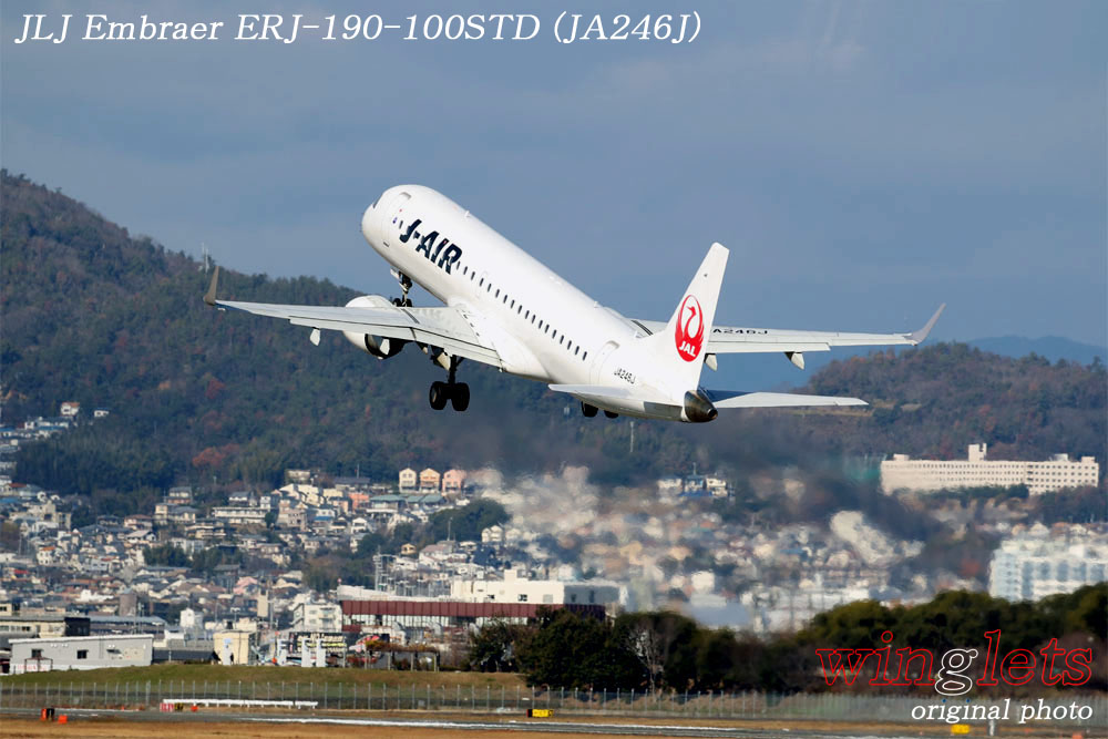 '20年 伊丹空港レポート・・・JLJ/JA246J_f0352866_21542873.jpg
