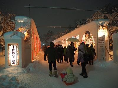 弘前城雪燈籠まつり_2020.02.08_d0131668_1782276.jpg