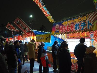 弘前城雪燈籠まつり_2020.02.08_d0131668_1794319.jpg