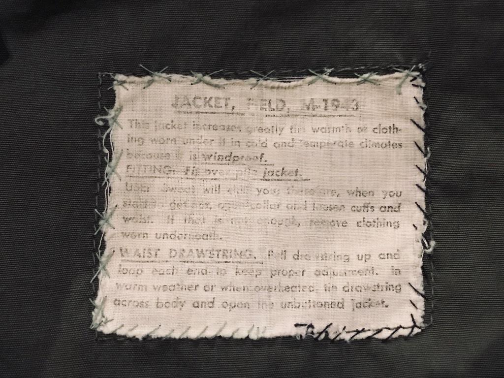 マグネッツ神戸店 2/12(水)Vintage入荷! #6 US.Army Item Part2!!!_c0078587_19250739.jpg