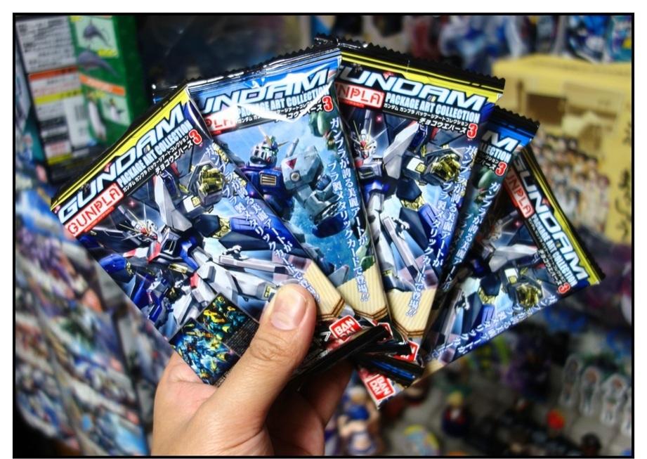 【ガンプラウエハース3弾】5個開封して出た中から本当に1個買う_f0205396_16230448.jpg