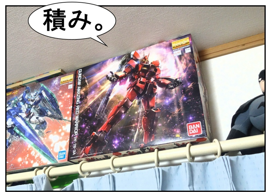 【ガンプラウエハース3弾】5個開封して出た中から本当に1個買う_f0205396_17174632.jpg