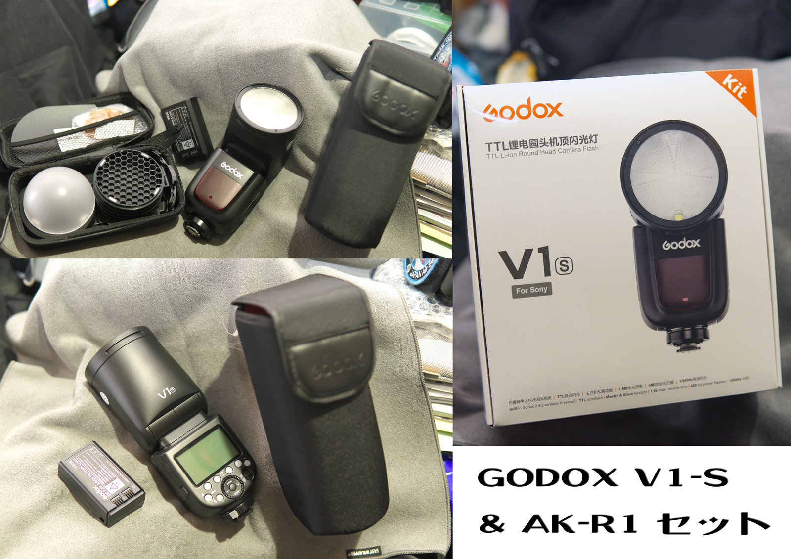 GODOX V1-S_a0271402_09271587.jpg