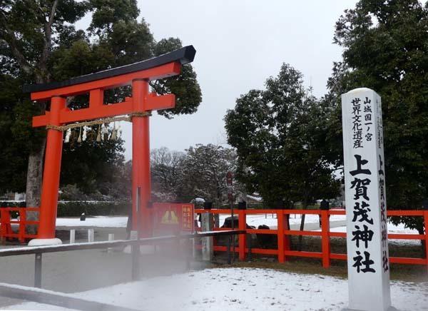 雪の上賀茂神社_e0048413_21010357.jpg