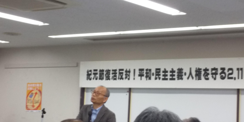 2月11日を「民主主義再興の日」に _e0094315_19362538.jpg