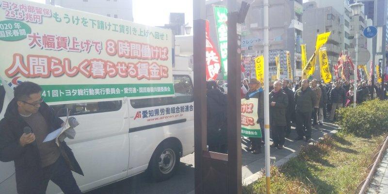 名古屋でトヨタ総行動!_f0104415_23182635.jpg