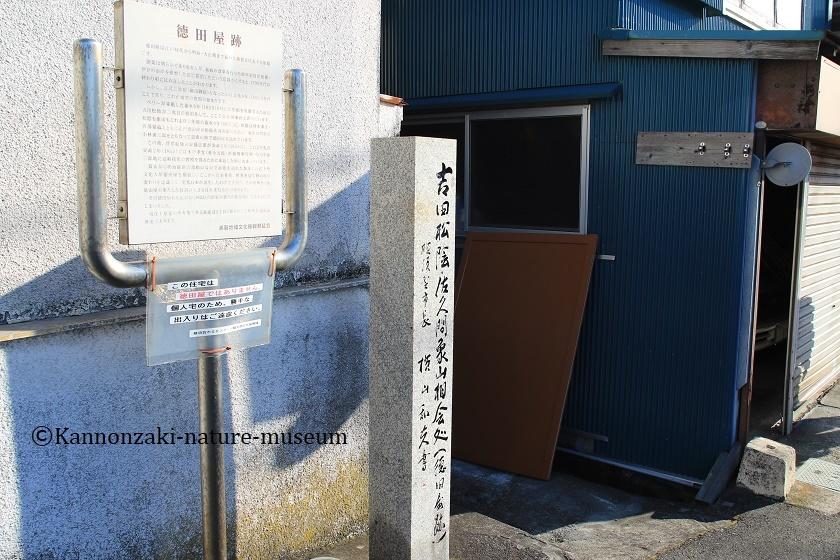 浦賀の町を歩く_a0386621_14543524.jpg