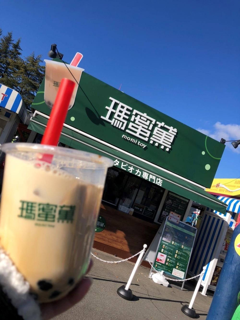 富士急ハイランドへ!!!!_d0167225_11525216.jpg
