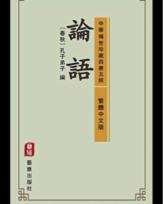 哲学を学ぶ_a0135326_16470723.jpg
