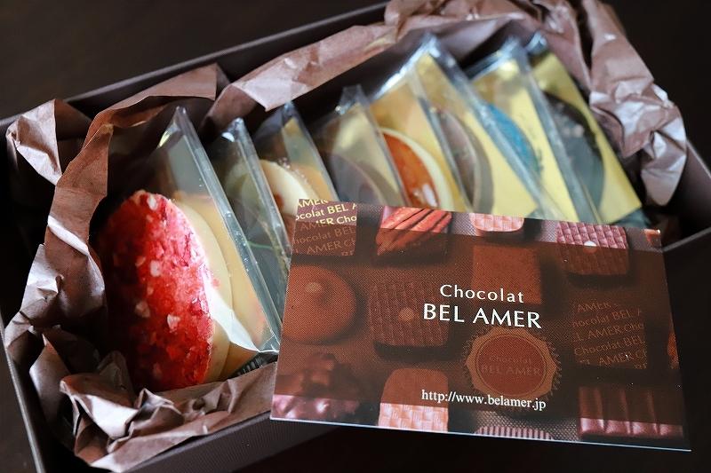 「BEL AMER」〜パレショコラ〜_f0348831_15103299.jpg