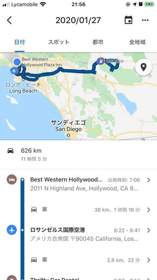 ロサンゼルス5_d0166534_08595213.jpg